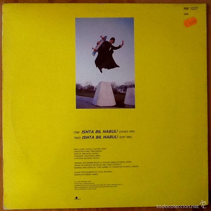Discos de vinilo: C CAT TRANCE : Ishta Bil Habul [UK 1987] 12' - Foto 2 - 55198235