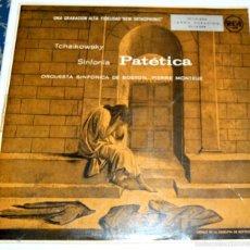 Discos de vinilo: LP TCHAIKOVSKY - PATETICA - PIERRE MONTEUX - SINFONICA BOSTON - RCA. Lote 58451725