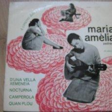 Discos de vinilo: MARIA AMELIA PEDREROL EP CONCENTRIC 1965 4 CANÇONS DELS 14 ANYS D'UNA VELLA XEMENEIA +3 FOLK. Lote 58467734