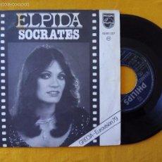 Discos de vinilo: ELPIDA, SOCRATES (PHILIPS) SINGLE ESPAÑA - GRECIA EUROVISION 1979. Lote 58469117