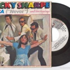Discos de vinilo: 3 SINGLES: VIEJA BANDA - ROCKY SHARPE - KILOMETRO CERO. Lote 58472175