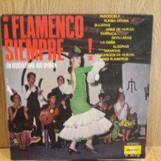 Discos de vinilo: FLAMENCO SIEMPRE. EIN REISEERLEBNIS AUS SPANIEN. LP / MARFER-GERMANY - MBC. ***/***. Lote 58472244
