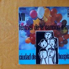 Discos de vinilo: VII FESTIVAL DE LA CANCION INFANTIL CIUDAD DE HOSPITALET (EMI) SINGLE EP MARI MERCHE Y SUS MUÑECAS. Lote 58473124
