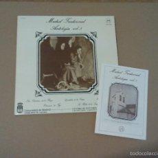 Discos de vinilo: MADRID TRADICIONAL - ANTOLOGÍA VOL. 5 (LP 1986 SAGA). Lote 58480544
