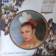 Discos de vinilo: ROCIO JURADO - CANCIONES DE ESPAÑA INÉDITAS . LP . 1988 EMI. Lote 58492448