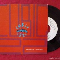 Discos de vinilo: CUBIC 22, NIGHT IN MOTION (MAX) SINGLE PROMOCIONAL ESPAÑA. Lote 58502610