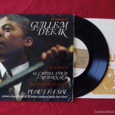 Discos de vinilo: GUILLEM D'EFAK, LES ILLES +3 (CONCENTRIC) SINGLE EP + LLETRES - EL CASTELL D'IRAS I NO TORNARAS. Lote 58502734