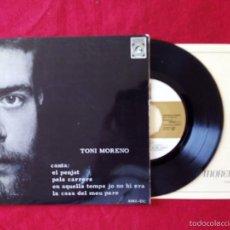 Discos de vinilo: TONI MORENO, CANTA EL PENJAT +3 (CONCENTRIC) SINGLE EP + LLETRES. Lote 58502938