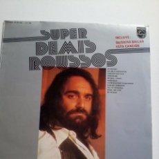 Discos de vinilo: VINIL LP - SUPER DEMIS ROUSSOS - 1974. Lote 58513224
