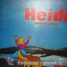 Discos de vinilo: HEIDI CANTA EN ESPAÑOL - DIME ABUELITO / OYE SINGLE RCA DE 1975. RF-1049 , PERFECTO ESTADO. Lote 58522357