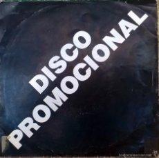 Discos de vinilo: CHIMO BAYO. QUÍMICA (RADIO VERSIÓN). ÁREA INTERNACIONAL, SPAIN 1992 (SINGLE S/SIDED PROMOCIONAL) . Lote 58531472