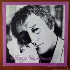Discos de vinilo: SILVIO Y SACRAMENTO, FANTASIA OCCIDENTAL (MANO NEGRA RECORDS) SINGLE PROMOCIONAL. Lote 58534884