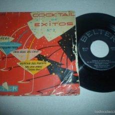 Discos de vinilo: COCKTAIL DE EXITOS Nº 2. EN EL AZUL DEL CIELO / PEQUEÑO TREN / TORERO . Lote 58536541