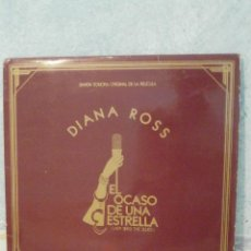 Discos de vinilo: DISCO - VINILO - LP - DIANA ROSS - EL OCASO DE UNA ESTRELLA - BANDA SONORA ORIGINAL - 1973 - TAMLA. Lote 58552103