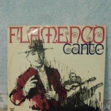 Discos de vinilo: DISCO - VINILO - LP - FLAMENCO CANTE - VARIOS ARTISTAS - DISCOPHON - 1969 - SC 2054. Lote 58552874