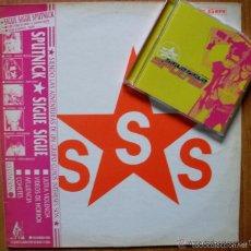 Discos de vinilo: LOTE SIGUE SIGUE SPUTNIK - MAXI + CD CON 20 TEMAS. Lote 58557745