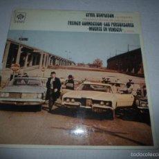 Discos de vinilo: CYRIL STAPLETON - FRENCH CONNECTION - LOS PERSUASORES. Lote 58560439