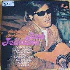 Discos de vinilo: LP - JOSE FELICIANO - A SPANISH PORTRAIT (DOBLE DISCO, SPAIN, RCA RECORDS 1973). Lote 58569565