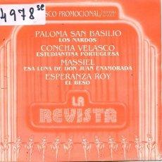 Discos de vinil: LA REVISTA (VARIOS) PALOMA SAN BASILIO - MASSIEL + 2 (EP PROMO 1985). Lote 58574380