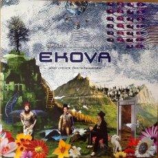 Discos de vinilo: EKOVA : SPACE LULLABIES & OTHER FANTASMAGORE [FRA 2000] LPX2/1ST EDITION. Lote 58581167