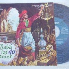 Discos de vinil: ALI BABA Y LOS CUARENTA LADRONES. CUADRO DE ACTORES DE RADIO MADRID. 1969. Lote 58585233