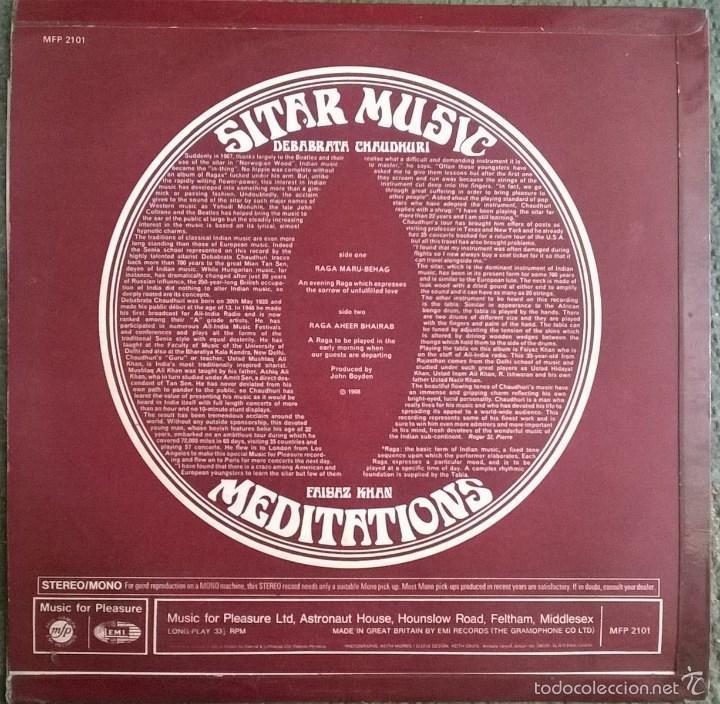 Debabrata Chaudhuri/ Faiyaz Khan  Meditations in indian sitar music   Emi-mfp UK 1968 LP
