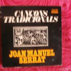 Discos de vinilo: JOAN MANUEL SERRAT - CANÇONS TRADICIONALS - EL BALL DE LA CIVADA (+3) - CATALÁ - EDIGSA 1972. Lote 58596769