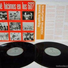 Discos de vinilo: ¿ QUE HICIMOS EN LOS 60 ? -2 LP- LOS JUNIORS / LOS ZODIACS / LOS LIDERS / LOS 106 / LOS ENIGMATICOS. Lote 58604971