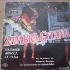 Discos de vinilo: ZAMBRA GITANA EP HISPAVOX VOL 1 1960 SOLEARES/ ARBOLA/ LA CAÑA NIÑO DE OSUNA/ CARMELILLA DEL MONTE. Lote 165371210