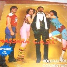 Discos de vinilo: MAXI-SINGLE DE MASSARA C.A.S.T. VOLERAI, VOLERO. EDICION DB BELTER 1982. RARO CON ESTA PORTADA MAXI.. Lote 58625376