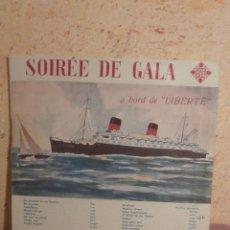 Discos de vinilo: DISCO - VINILO - LP - VELADA DE GALA A BORDO DEL LIBERTÉ - TELEFUNKEN - AÑOS 1950. Lote 58628858