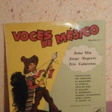 Discos de vinilo: DISCO - VINILO - LP - VOCES DE MÉJICO - VARIOS ARTISTAS, SELECCIÓN Nº 1 - LA VOZ DE SU AMO, AÑO 1956. Lote 58632218