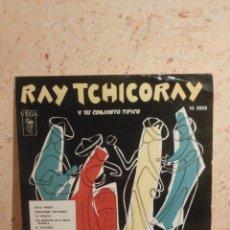 Discos de vinilo: DISCO - VINILO - LP - RAY TCHICORAY - TROMPETA GEORGES JOUVIN- VEGA HISPAVOX - AÑOS 50`S. Lote 58632237