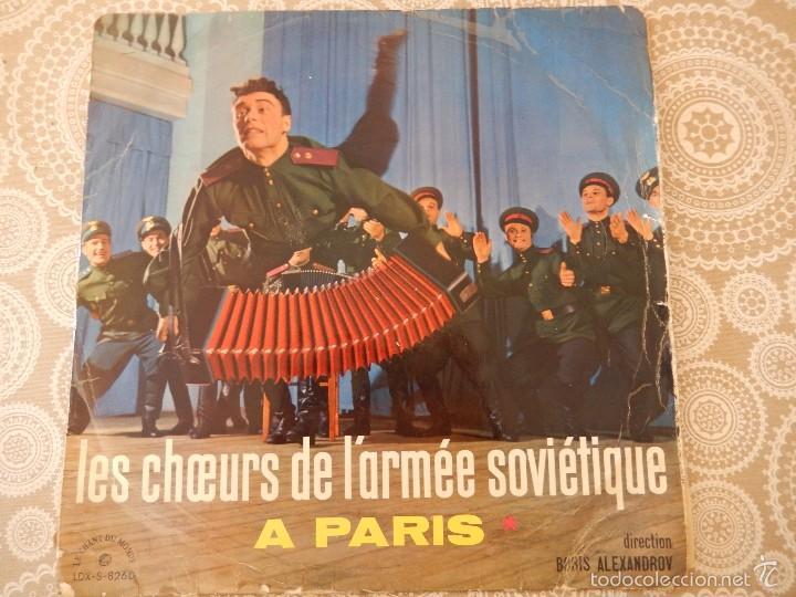 LES CHOEURS DE L´ARMEE SOVIETIQUE A PARIS - LA CHANSON DU BOULEAU - LP (Música - Discos - LP Vinilo - Orquestas)