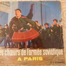 Discos de vinilo: LES CHOEURS DE L´ARMEE SOVIETIQUE A PARIS - LA CHANSON DU BOULEAU - LP. Lote 58649899