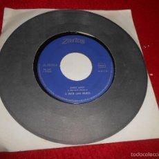Dischi in vinile: EL PAYO JUAN MANUEL LAIRO LAIRO/ PLAYAS CATALANAS 7 1975 ZARTOS RUMBA RUMBAS PROMO JUKEBOX. Lote 58676844