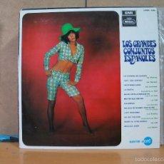 Discos de vinilo: LONE STAR / LOS SALVAJES / LOS Z-66 Y MAS - LOS GRANDES CONJUNTOS ESPAÑOLES - EMI-REGAL LREG 8.065. Lote 58683275