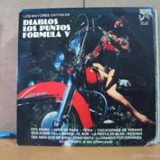 Disques de vinyle: THE COVER'S BAND - LOS MAYORES EXITOS DE LOS DIABLOS / LOS PUNTOS / FORMULA V - EUROMUSIC EM-156. Lote 58683339