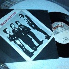 Discos de vinilo: SKREWDRIVER ANTISOCIAL RARE PUNK -- FIRST PRESS UK 1977. Lote 58714057