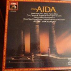 Discos de vinilo: MUSICA DE VERDI INTERPRETADA POR ARTISTAS COMO MIRELLA FREMI, JOSE CARRERAS Y 6 ARTISTAS MAS. Lote 58723193