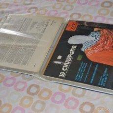 Discos de vinilo: LOTAZO DE 12 LPS DE COLUMBIA - EN ESTADO PERFECTO, ZARZUELAS VARIADAS, MÍNIMO USO + REGALO ¡MIRA!. Lote 58726885