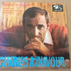 Disques de vinyle: CHARLES AZNAVOUR - VENECIA SIN TI. Lote 58793961