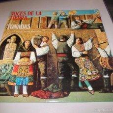 Dischi in vinile: VOCES DE LA TIERRA, TONADAS. DIRECTOR MIGUEL MANZANO. TEXTO TICO MEDINA, ZAMORA 1.974. Lote 58845356