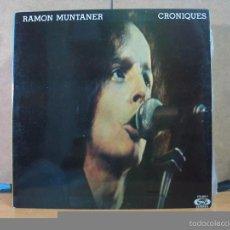 Discos de vinilo: RAMON MUNTANER - CRONIQUES - MOVIEPLAY 14.2340/8 - 1977. Lote 58845871