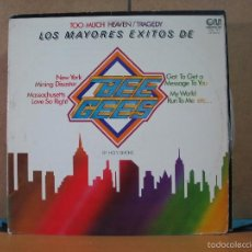 Discos de vinilo: HOLY SMOKE - LOS MAYORES EXITOS DE BEE GEES BY HOLY SMOKE - GRAMUSIC GM-791 -1979. Lote 134960027