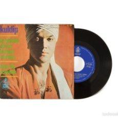 Discos de vinilo: KULDIP - LA BALADA DE LOS BOINAS VERDES OJOS DE ESPAÑA HISPAVOX 1966 DISCO VINILO. Lote 58940080
