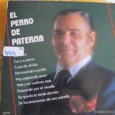 Discos de vinilo: LP - EL PERRO DE PATERNA - GUIT. NIÑO DE PURA (SPAIN, DISCOS PERFIL 1988). Lote 59053995