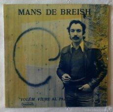 Discos de vinilo: MANS DE BREISH, VOLEM VIURE AL PAIS (VENTADORN 1975) LP FRANCIA - GATEFOLD + LLETRES OCCITANIA. Lote 59064815