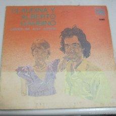 Discos de vinilo: LP. CLAUDINA Y ALBERTO GAMBINO. CANCION DEL AMOR ARMADO. FORMA GRAFICA, MADRID. 1975. Lote 161883681