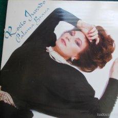 Discos de vinilo: ROCÍO JURADO PALOMA BRAVA. Lote 59203355